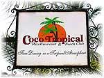 Coco Tropical Puerto Vallarta Zona Romantica